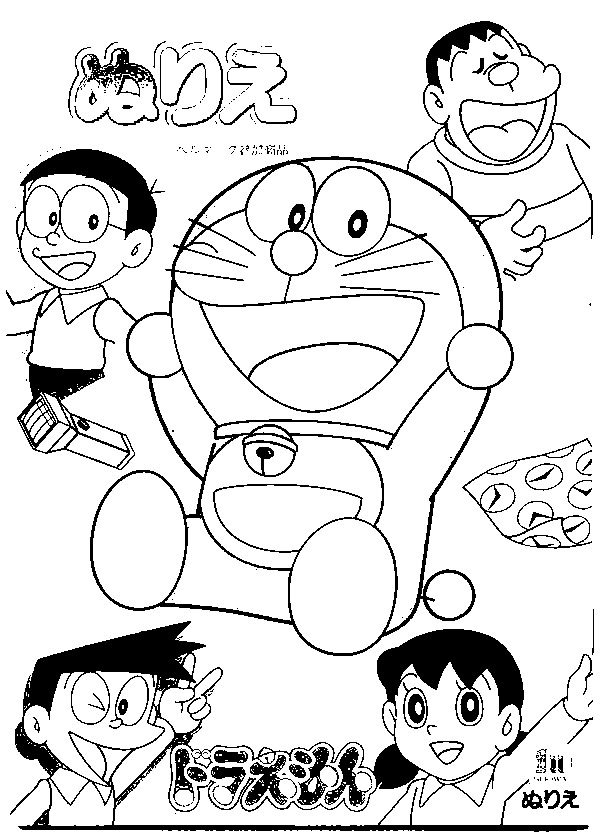 Doraemon Color Pages 9